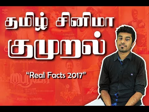 Tamil Cinema 2017 Real Facts and Conditions Complete Report | Sattai Mella Yeathanna button