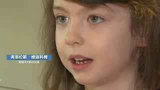 英国女孩圣诞卡中惊现中国囚徒求助信息