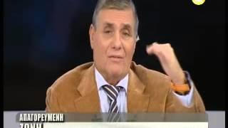 ΑΠΑΓΟΡΕΥΜΕΝΗ ΖΩΝΗ 17/01/2014