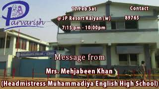 Mrs. Mehjabeen Khan speaks about the event PARVARISH | Workshop on Parenting | SIO Kalyan Unit