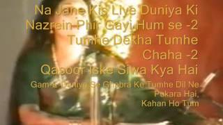 Kahan ho tum ( Pakistani ) Free karaoke with lyrics by Hawwa -