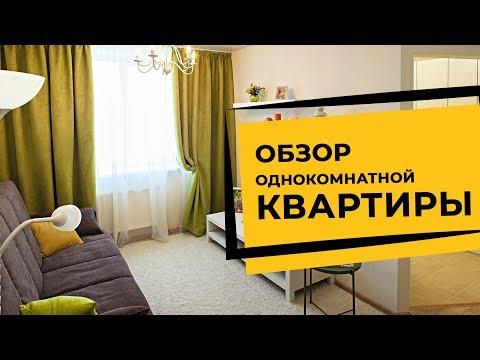 Обзор однокомнатных квартир в ЖР «Гармония» в Михайловске | СТАВРОПОЛЬСКИЕ КВАРТИРЫ