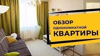 Однокомнатных квартир в ЖР «Гармония» в Михайловске | СТАВРОПОЛЬСКИЕ КВАРТИРЫ