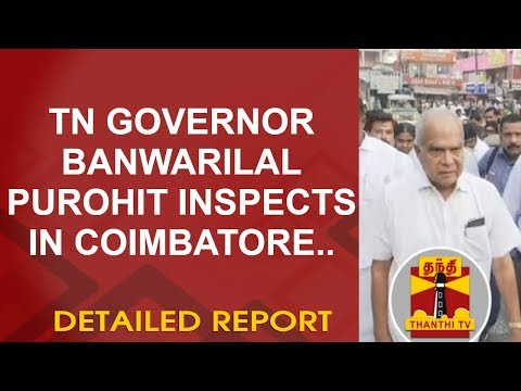 DETAILED REPORT | TN Governor Banwarilal Purohit Inspects in Coimbatore | Thanthi TV