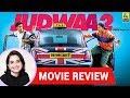 Anupama Chopra's Movie Review of Judwaa 2