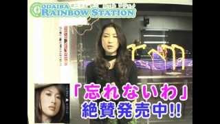 昭和名曲アルバム「忘れないわ」 のメッセージ。1960年代を中心とする青...