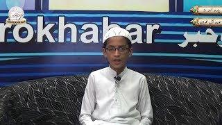 Quran Para 3  Surah Al-baqarah 252-286 & Surah Al-iimran 1-91   By Hafiz Muhamm