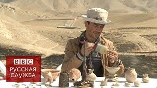 На юге Таджикистана нашли древний город