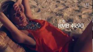 Doutzen Kroes for H&M Summer 2013 (Trailer)
