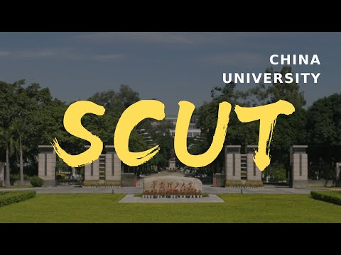 South China University of Technology (Promotional film) |华南理工大学