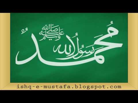 Hafiz Bilal Qadri - Complete Qasidah Burdah Shareef [23/01/2017]