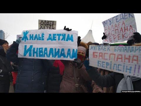 Назарбаев қатысқан жиын