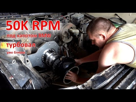 50,000 rpm under the hood of a BMW