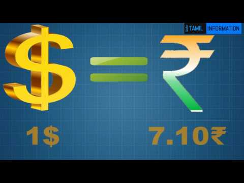 Comparison Between Indian Rupee And US Dollar In Tamil | Tamil Culture
