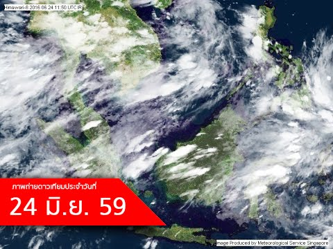 พยากรณ์อากาศด้วยภาพถ่ายดาวเทียม จ.ภูเก็ต ประจำวันที่ : 24 มิ.ย. 59
