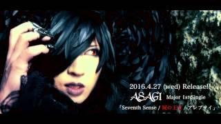 ASAGI - Seventh Sense