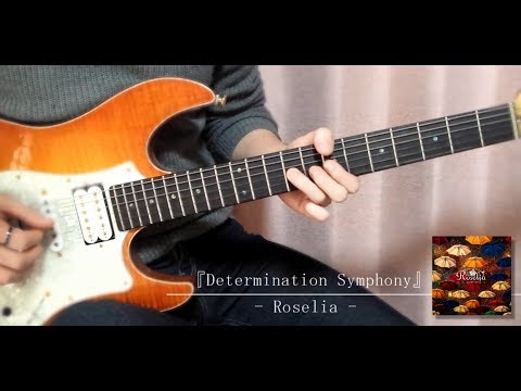 【TAB】Determination Symphony -Guitar Cover - 弾いてみた【Roselia】
