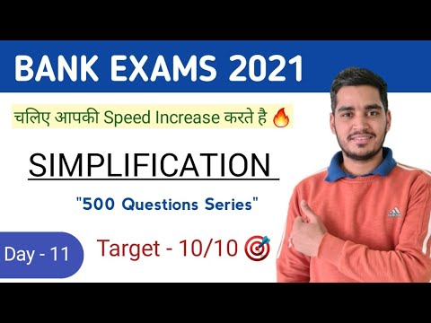 SBI Clerk 2021(Day - 11) | Simplification 500 Question series  | Vikas Jangid