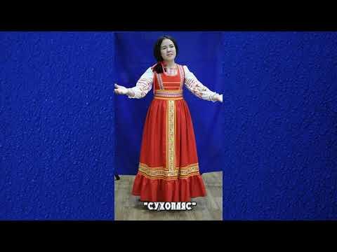 11. Сурина Эльвира Павловна - «Сухопляс»