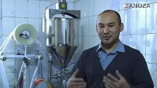 Бешбармак быстрого приготовления(Видеосюжет партнера