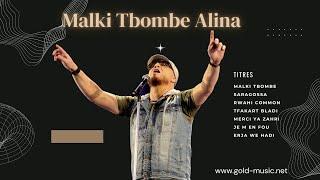 Cheb Bilal - Malki Tbombi 3lina thumbnail