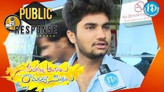 Seethamma Andalu Ramayya Sitralu Movie Public Response | Raj Tarun , Arthana | Gopi Sunder