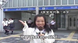 愛知中学校 学校紹介MOVIE 中学校をえらぼう!愛知私立中学情報サイト