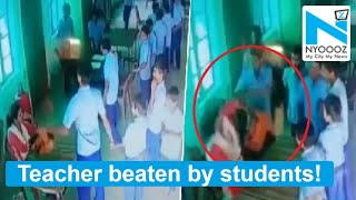 Female welfare officer thrashed by students in Raebareli