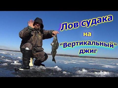 зимняя рыбалка видео - 2015-02-25 05:06:22