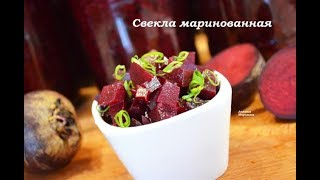 🍒Заготовка свёклы на зиму для салатов и борщей