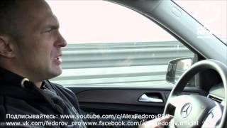 Александр Фёдоров о том, как тренироваться после долгого перерыва(, 2016-04-04T21:30:47.000Z)