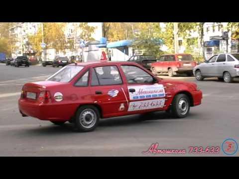 секс знакомства ульяновск с телефонами