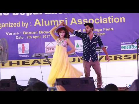 Re-Union 2017 Southeast University English Department (Raja Rani Raji)