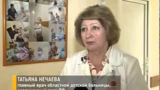 видео помощь психиатра в Ярославле