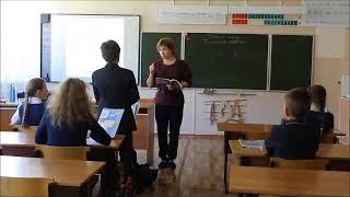 Фрагмент урока Авшенюк С В