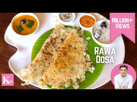 Instant Rawa Dosa | Kunal Kapur Recipes | Indian Breakfast Recipes