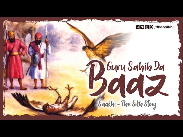 Saakhi Guru Sahib Da Baaz | Sikh Stories | History | Dhansikhi