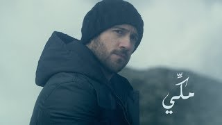 Download Ahmed Mekky - Atr AL Hayah | أحمد مكى - قطر الحياة فيديو كليب MP3 song and Music Video