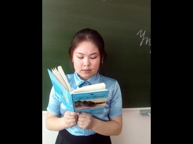Изображение предпросмотра прочтения – ЧулпанСеменец читает произведение «Какое лето» Ф.И.Тютчева