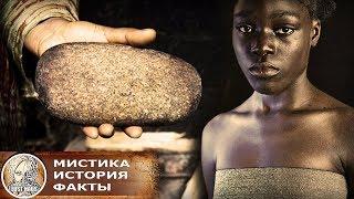 Шокирующая традиция Камеруна — «Утюжка» груди