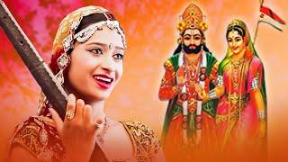 2021 RAMDEVJI BHAJAN - हेतो ती मले बाबो | Sarita Kharwal | New Bhajan | Latest Rajasthani Song 2021