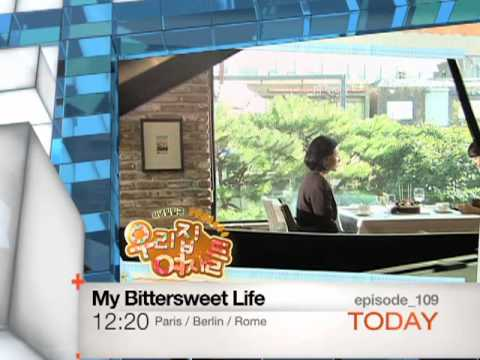 [Today 11/25]  My Bittersweet Life - ep.109