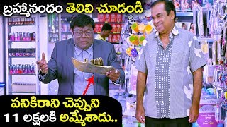 brahmi and avs comedy