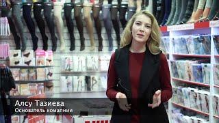 1000 колготок - франшиза(, 2016-05-06T19:03:29.000Z)