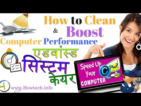 How to Clean & boost computer performance - Advanced System care Step by step Tutorial In Hindi