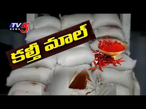 Raid On Cold Storages in Warangal | Rs 2 Crore Worth Adulterated Chilli Powder Seized | TV5 News