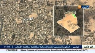 الجيش و الدرك الوطني يوقف عناصر دعم للجماعات الإرهابية بكل من الجزائر العاصمة و باتنة و برج بوعريريج
