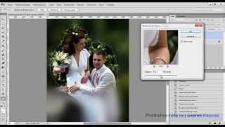 Эффект мягкий фокус в фотошопе