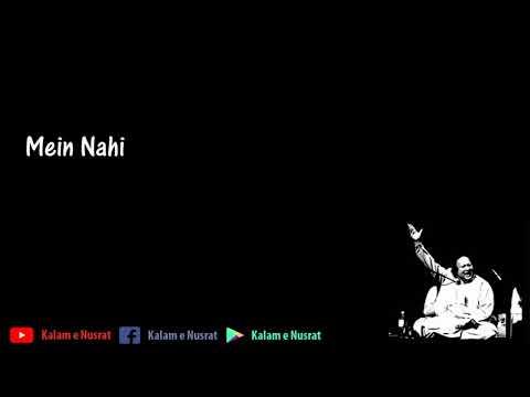 doobtay-doobtay-kashti-ko-|-nusrat-fateh-ali-khan-|-whatsapp-status-|-kalam-e-nusrat