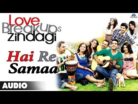 Love Breakups Zindagi : May Se Meena Se-Remixed Full Audio Song | Zayed Khan, Diya Mirza |